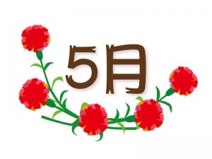イベントカレンダー完成\(^_^)/